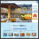 http://www.nakatsugawaonsen.com/
