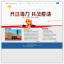 南昌航天科技集团
