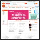 宁城网络信息_宁城第一生活新闻资讯论坛网