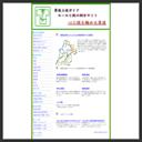 柔道上達ガイド | ルールと技の紹介サイト