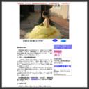 国際結婚 中国 日中国際結婚広場