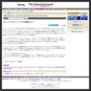 ラピッドシェアがリリース、デジタル情報向けAPI