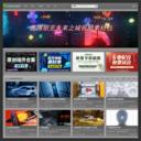 新CG儿数字视觉分享平台