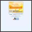 水木清华论坛