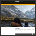 新西兰旅游局网站缩略图