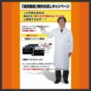 日本脳力開発協会