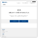http://www.nipro.co.jp/ja/cm/index.php