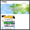 (財)日本産業協会 迷惑メール情報提供受付ページがあります。