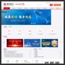 南京银行网上银行