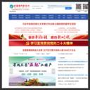 中国农科新闻网