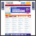 南陵招聘网|南陵人才网|南陵人事人才网|南陵在线
