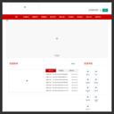 南宁市第六职业技术学校 - 亚博app下载安卓版