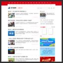 横县新闻网 - 今日横县新闻头条