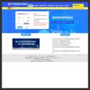 南宁中考招生信息网