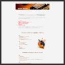 野口ギタースクール
