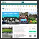 农业之友网站图片