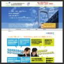 遠地経営労務法務事務所/広島の社労士