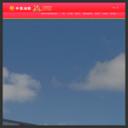 中国加油站网