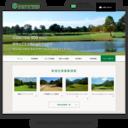 ゴルフ会員権/オリエンタルゴルフサービス・スクリーンショット
