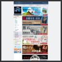 大極宮 -大沢オフィス公式ホームページ-