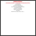搜引天下-SEO/SEM搜索引擎营销