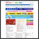 浦城生活网,浦城论坛,浦城县有影响力的门户网站,浦城新闻,浦城信息 -  Powered by Discuz!
