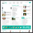 寵物王 - PetKing - 犬舍, 寵物商城
