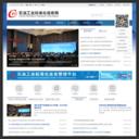 石油工业标准化信息网