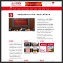 中国普法创新网