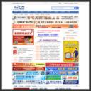 平湖在线 www.PH66.com   生活_消费_信息专业媒体   平湖在线