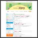 PIPOの教室