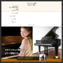 ピアノ買取.biz