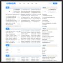 漂流地文学网