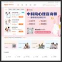 中国平安官网