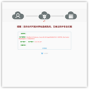 平利政府门户网站