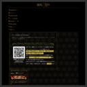 PingMag - 東京発 「デザイン&ものづくり」 マガジン ? Archive ? ラン・レイク:無意識なダークネス