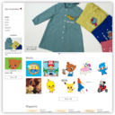 play set products [プレイセットプロダクツ]