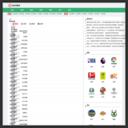 中国学前教育网