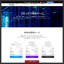 ウィルススキャン+RAID構成サーバ(エコノミー)