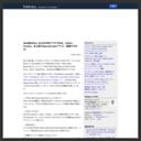 Web版Office 2010の対応ブラウザはIE、Safari、Firefox。史上最大のJavaScriptアプリに(動画デモ付き)
