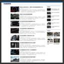汽车技术联盟