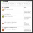 农商分类网