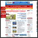 渠县新闻网