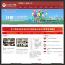 广西钦州商贸学校|广西重点中专|钦州财经类中专|钦州中专学校