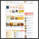 レシピブログ - 料理ブログのレシピ満載!
