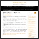 住宅総合リフォーム プログレイス