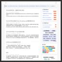 风琳博客 - 中国博客联盟