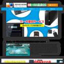 PC修理は東京のデータレスキュー隊