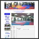 龍生塾公式ホームページ