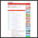 Web制作会社向けCMS[tsumiki2.0]